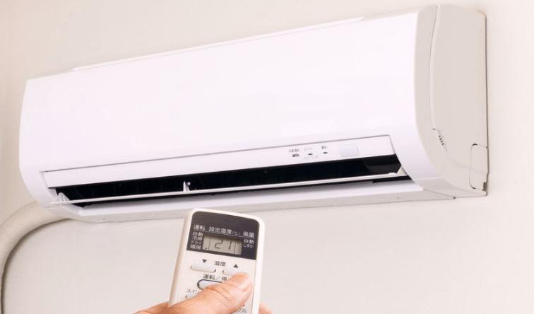 choisir un climatiseur reversible